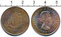 Изображение Монеты Великобритания 1/2 пенни 1967 Бронза UNC- Елизавета II
