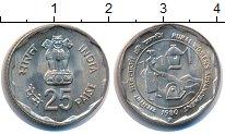 Изображение Монеты Индия 25 пайса 1980 Медно-никель UNC