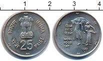 Изображение Монеты Индия 25 пайс 1981 Медно-никель UNC-