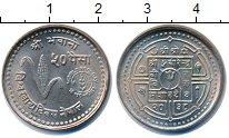Изображение Монеты Непал 10 рупий 1981 Медно-никель UNC-