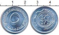 Изображение Монеты Алжир 5 сентим 1970 Алюминий UNC-