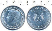 Изображение Монеты ОАЭ Шарджа 5 рупий 1964 Серебро UNC-