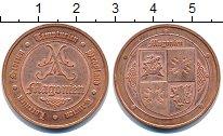 Изображение Монеты Германия номинал 0 Бронза UNC-