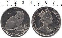 Изображение Монеты Остров Мэн 1 крона 1990 Медно-никель UNC Елизавета II. Кошки