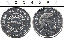 Изображение Монеты Сейшелы 25 рупий 1977 Серебро UNC Серебряный  юбилей