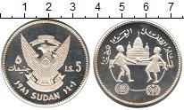 Изображение Монеты Судан 5 фунтов 1981 Серебро Proof
