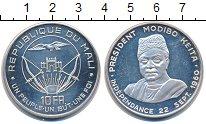 Изображение Монеты Мали 10 франков 1960 Серебро UNC