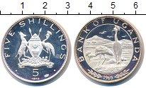 Изображение Монеты Уганда 5 шиллингов 1970 Серебро Proof-