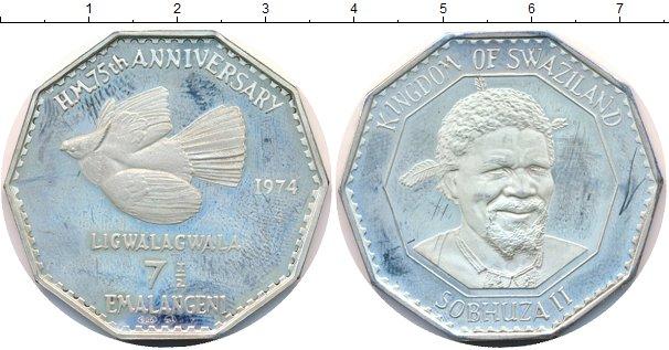 Картинка Монеты Свазиленд 7 1/2 эмалангени Серебро 1974