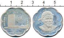 Изображение Монеты Свазиленд 5 эмалангени 1974 Серебро Proof- Король  Собхуза II.