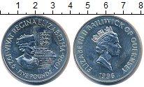 Изображение Монеты Гернси 5 фунтов 1996 Медно-никель UNC Елизавета II.  70 -