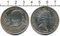 Изображение Монеты Остров Мэн 5 фунтов 1995 Медно-никель XF