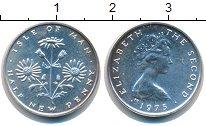 Изображение Монеты Остров Мэн 1/2 пенни 1975 Серебро Proof-