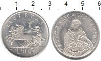Изображение Монеты Сан-Марино 500 лир 1979 Серебро UNC