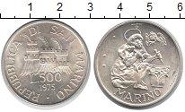 Изображение Монеты Сан-Марино 500 лир 1975 Серебро UNC Древний  каменотёс.