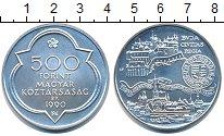 Изображение Монеты Венгрия 500 форинтов 1990 Серебро UNC