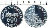 Изображение Монеты Венгрия 500 форинтов 1991 Серебро Proof