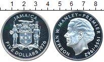 Изображение Монеты Ямайка 5 долларов 1976 Серебро Proof Норман  Мэнли.