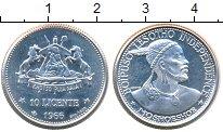 Изображение Монеты Свазиленд 10 центов 1966 Серебро XF Король Мошошо. Прово