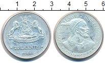 Изображение Монеты Лесото 20 центов 1966 Серебро XF Король Мошошо. Прово