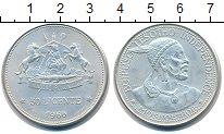 Изображение Монеты Свазиленд 50 центов 1966 Серебро XF Король Мошошо. Прово