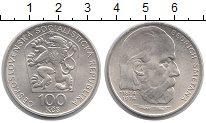 Изображение Монеты Чехословакия 100 крон 1974 Серебро UNC