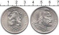 Изображение Монеты Чехословакия 100 крон 1976 Серебро UNC