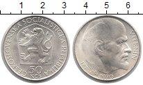 Изображение Монеты Чехословакия 50 крон 1970 Серебро XF 100 - летие  В.И. Ле