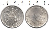 Изображение Монеты Чехословакия 50 крон 1975 Серебро XF