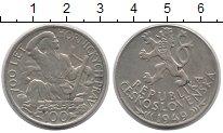 Изображение Монеты Чехословакия 100 крон 1949 Серебро XF 700 лет горному прав