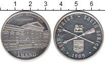 Изображение Монеты ЮАР 1 ранд 1985 Серебро XF