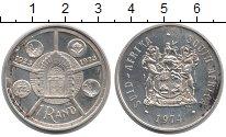 Изображение Монеты ЮАР 1 ранд 1974 Серебро XF 50 - летие  Монетног