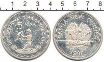 Изображение Монеты Папуа-Новая Гвинея 5 кин 1981 Серебро XF Международный  Год
