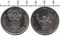 Изображение Монеты Кабо-Верде 100 эскудо 1990 Медно-никель XF Визит  Понтифика  Ио