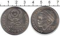 Изображение Монеты Кабо-Верде 50 эскудо 1980 Медно-никель XF Амилкар  Кабрал.
