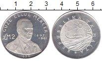 Изображение Монеты Мальта 2 фунта 1976 Серебро UNC-