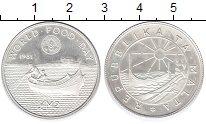 Изображение Монеты Мальта 2 фунта 1981 Серебро XF ФАО