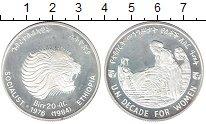 Изображение Монеты Эфиопия 20 бирр 1984 Серебро Proof-