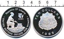 Изображение Монеты Либерия 10 долларов 1985 Серебро Proof