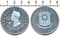 Изображение Монеты Филиппины 50 песо 1975 Серебро XF