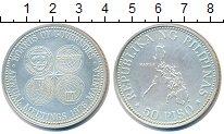 Изображение Монеты Филиппины 50 песо 1976 Серебро XF
