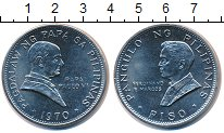 Изображение Монеты Филиппины 1 песо 1970 Медно-никель XF