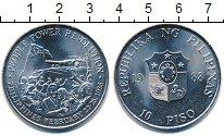 Изображение Монеты Филиппины 10 песо 1988 Медно-никель UNC Народ - сила  Револю