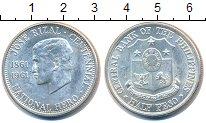 Изображение Монеты Филиппины 1/2 песо 1961 Серебро XF 100 - летие  Хосе  Р