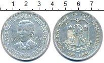 Изображение Монеты Филиппины 1 песо 1963 Серебро XF 100 - летие  Андреса