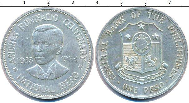 Картинка Монеты Филиппины 1 песо Серебро 1963