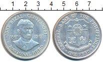Изображение Монеты Филиппины 1 песо 1961 Серебро XF