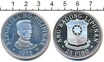 Изображение Монеты Филиппины 25 песо 1975 Серебро XF