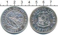 Изображение Монеты Филиппины 25 песо 1977 Серебро XF