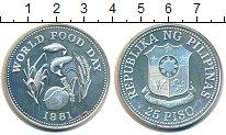 Изображение Монеты Филиппины 25 песо 1981 Серебро UNC
